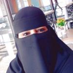 Fatema Ibrahim Al Deab
